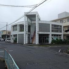 ハギワラ.JPG