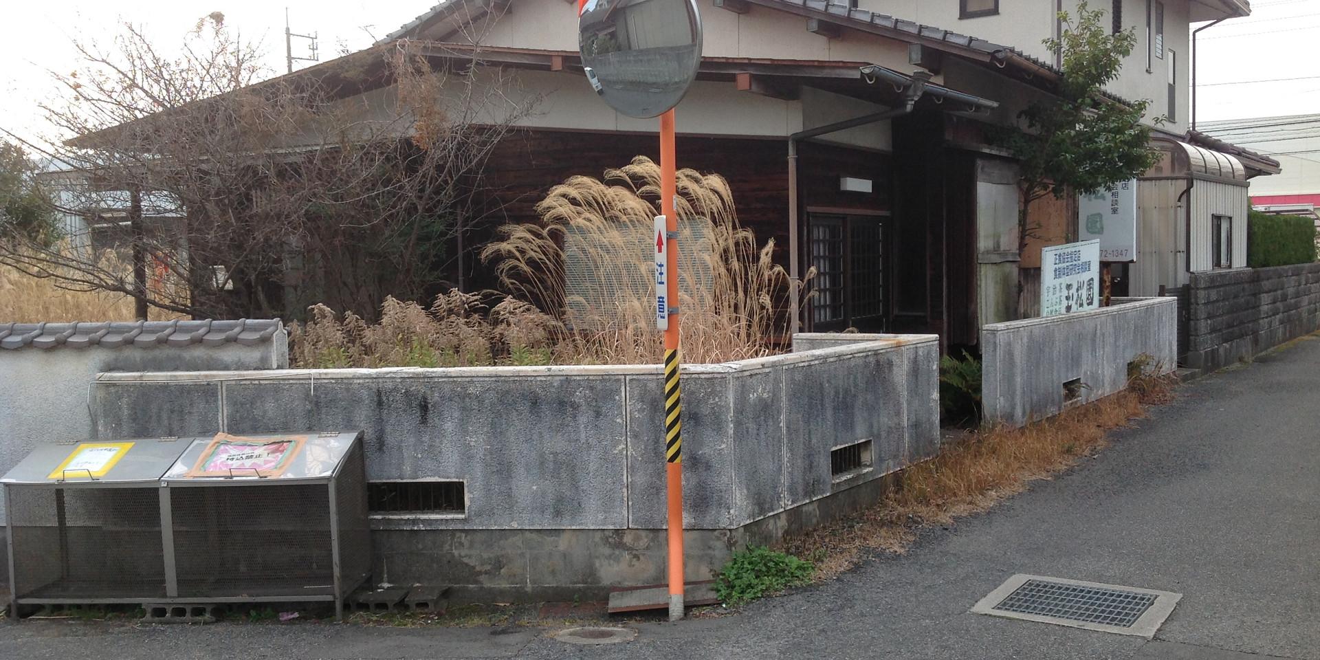 光井3丁目.
