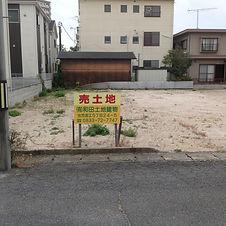 虹ケ浜①.JPG