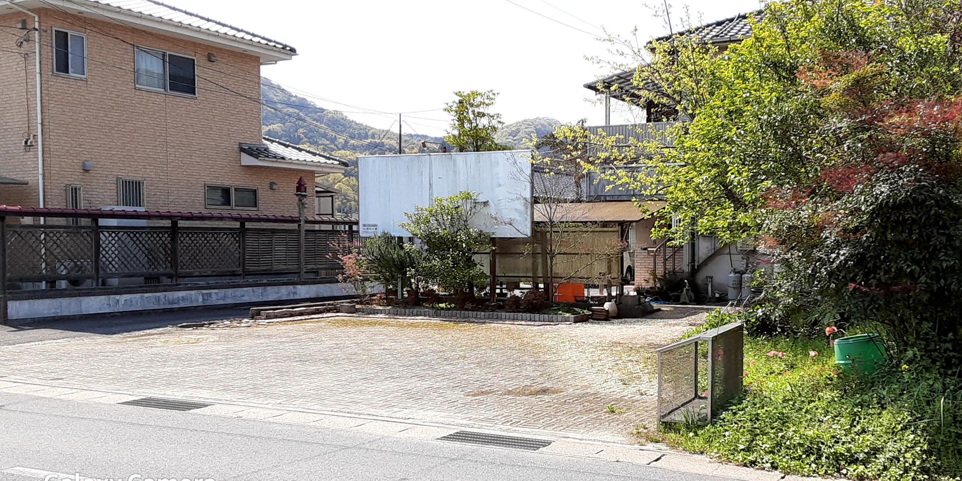 光市三井6丁目