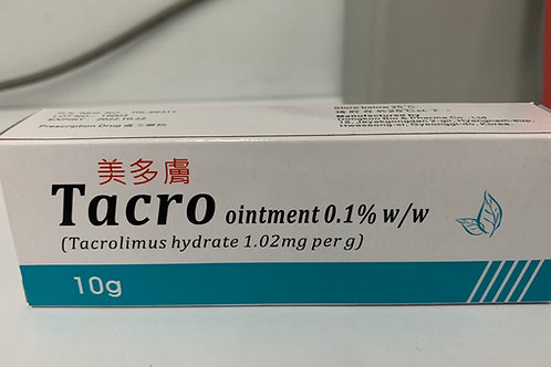 Tacro ointment 0.1% 美多膚 Korea