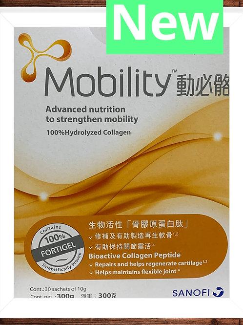 Mobility 動必骼 生物活性骨膠原蛋白肽 10g/30包