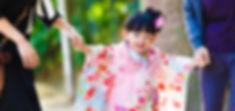 Japanese girls wearing kimonos.jpg