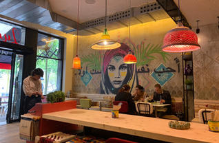 Restaurante Lumma