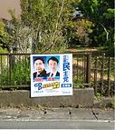 ポスター③.png