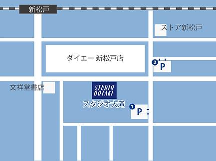 スタジオ大滝