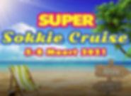 Super Sokkie MSC Cruise Holiday