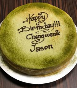 Chengwen and Jiesheng's Birth Cake
