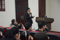 2016 Sichuan University Chemistry