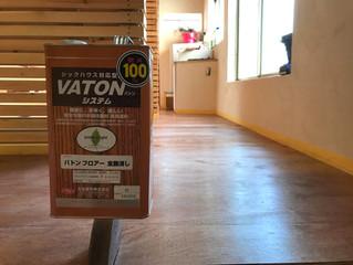 2階の床のオイルステインと保護材塗り