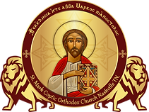 St. Mark Logo with Lions.png