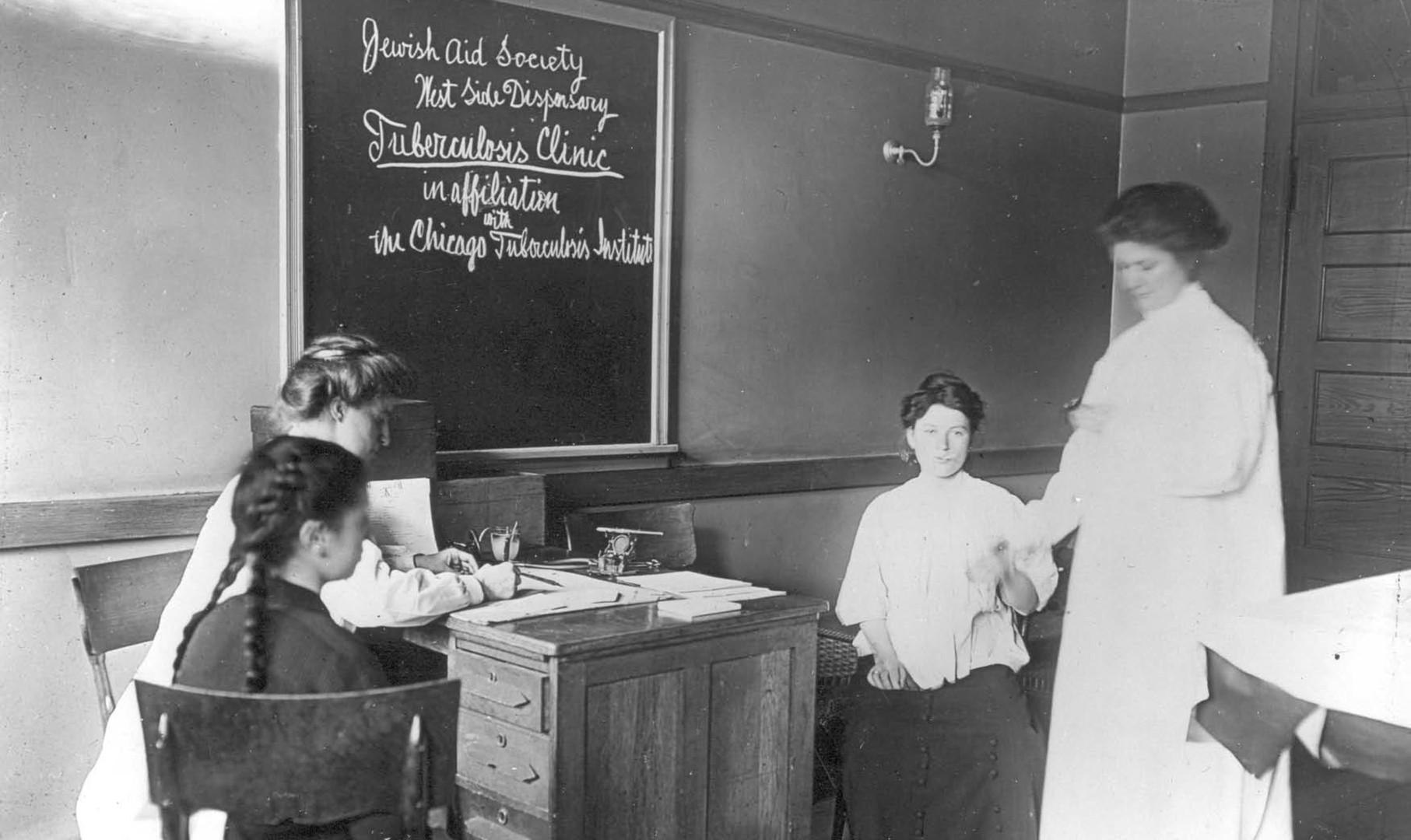 Jewish Aid Dispensary 1900