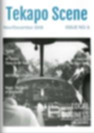 Tekapo Scene-v6-cover.png