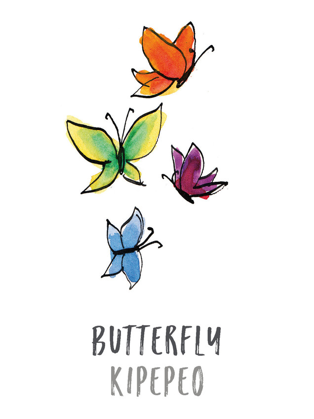 Butterfly / Kipepeo