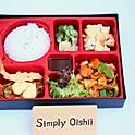 Seafood Teppanyaki Bento