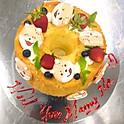 Vanilla Chiffon Cake Whole