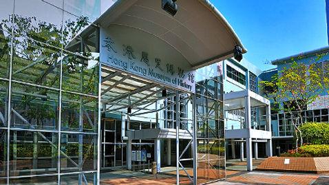The-Hong-Kong-Museum-of-History.jpg