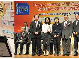 femme de pivot Wallpaper App won the Best SME ICT (Adoption) Silver Award