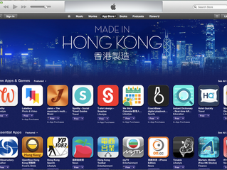 """We Stick featured in App Store """"Made In Hong Kong"""""""