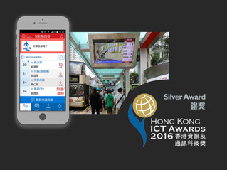 "KMB ""Estimated Time of Arrival System"" won a Silver Award at HKICT Awards 2016"