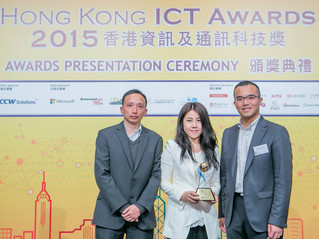 We Stick Calendar grasped a Gold Award at HKICT Awards 2015