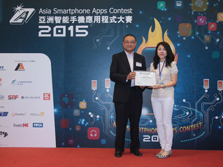 We Stick Calendar received a Merit on Asia Smartphone Apps Contest
