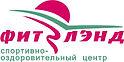 Фитлэнд логотип (1).jpg