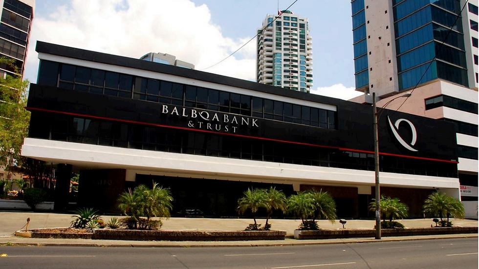 Edificio Comercial Calle 50
