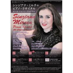 Japan Tour 2019  Poster Sinziana Mircea