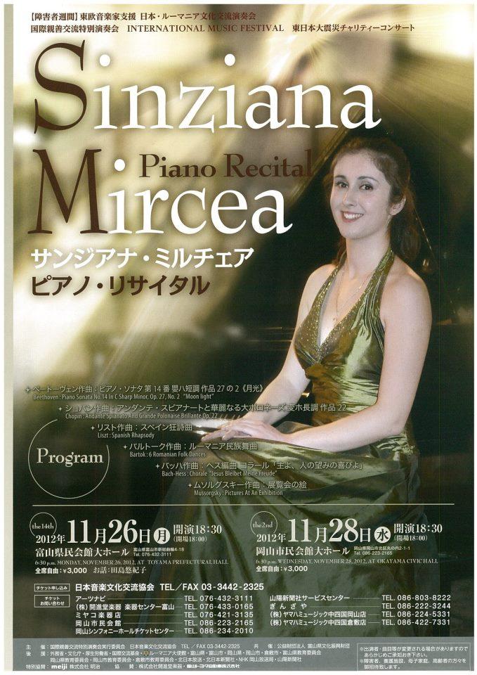 Japan Tour 2012