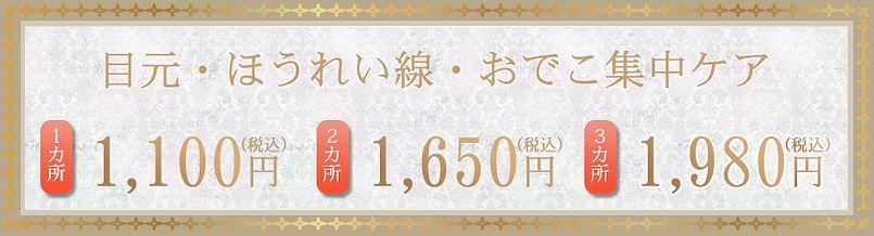 06メンズ03_フェイス03.jpg