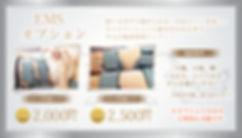 06m-price8-1.jpg