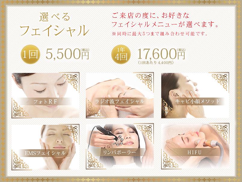 04s-price.jpg