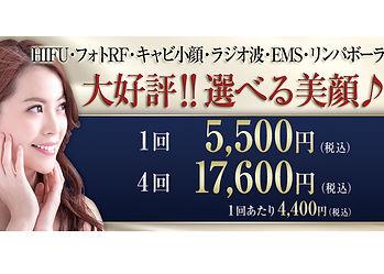 2108_A5_美顔.jpg
