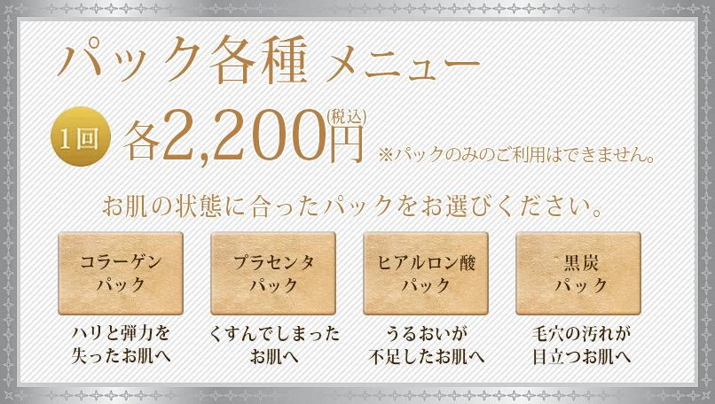06メンズ03_フェイス02.jpg