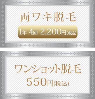 06メンズ01_脱毛04.jpg
