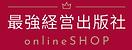 出版社onlineShopロゴ2.PNG