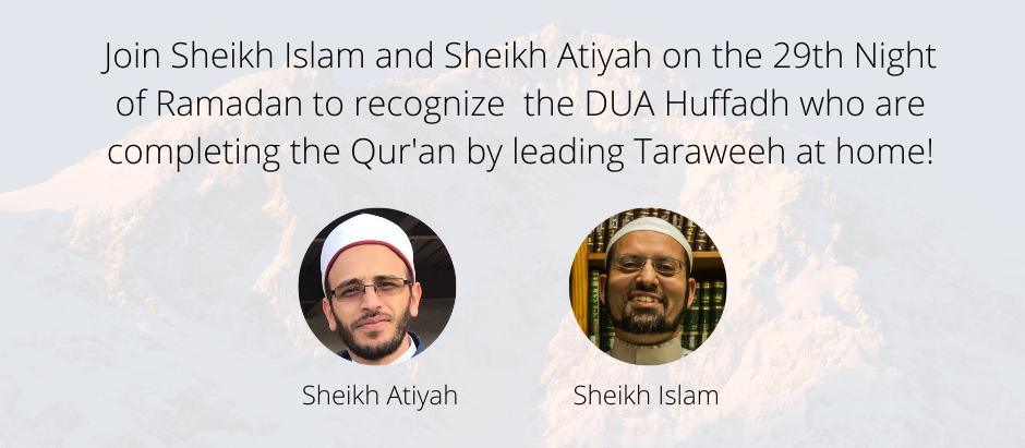 Khatam-ul-Qur'an and Du'aa