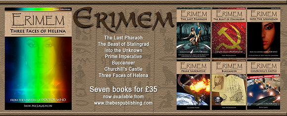 7 Erimem books for £35