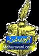 Madhuravani Telugu Magazine