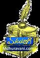 Madhuravani