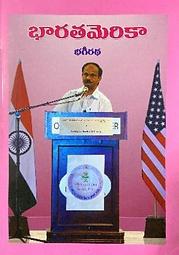bharatamerica.PNG