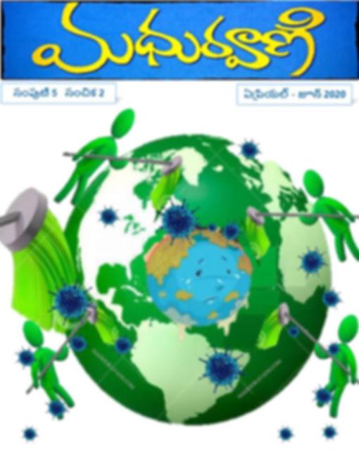 new_mv_cover_apr20.JPG