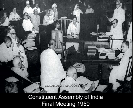 assembly_1950.PNG