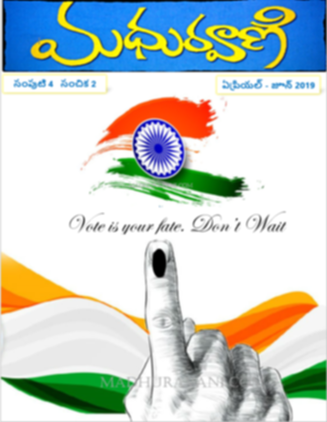 MV_cover_Apr-2019.PNG