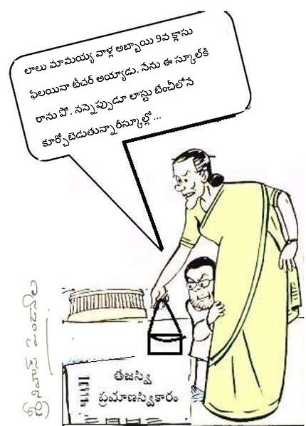 Srinivas Pendyala