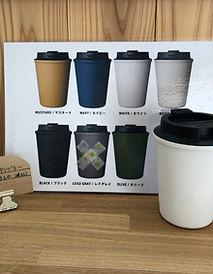 コーヒータンブラー販売 72bpi 100×100.jpg