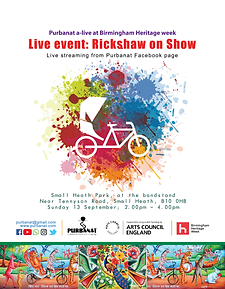 Rickshaw On Show final poster.png