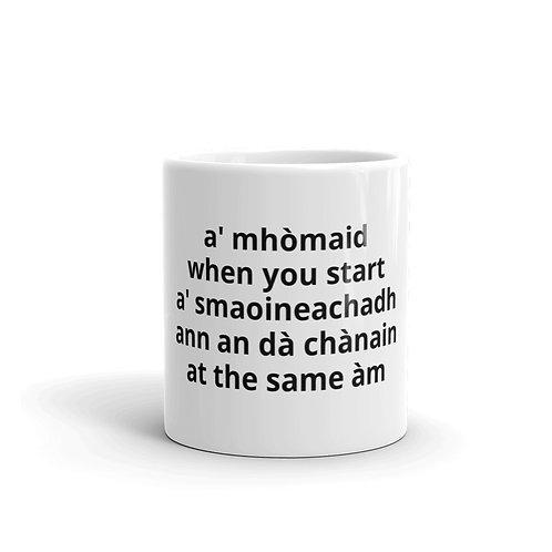 Bilingual mug / muga dà-chànanach
