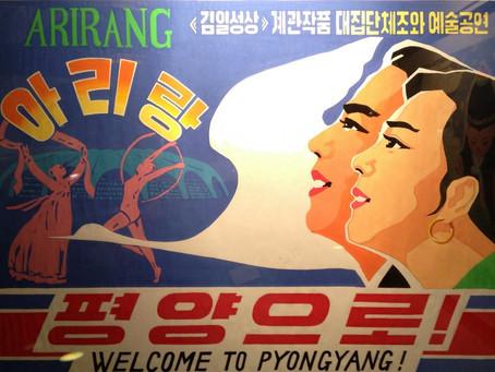מָן בשמי קוריאה